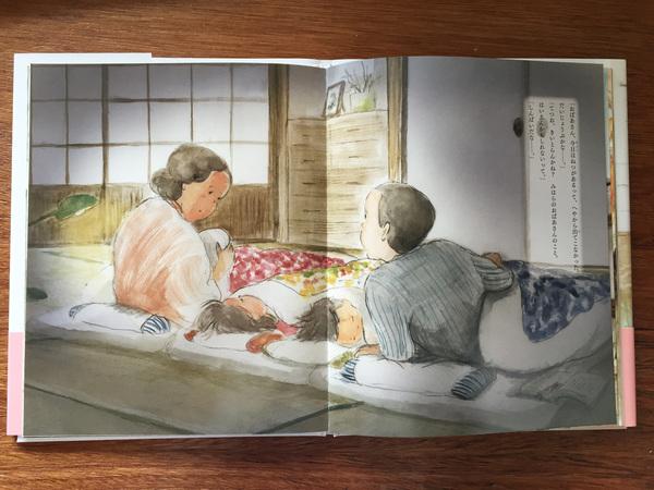 おばあさんのしんぶん_06.jpg